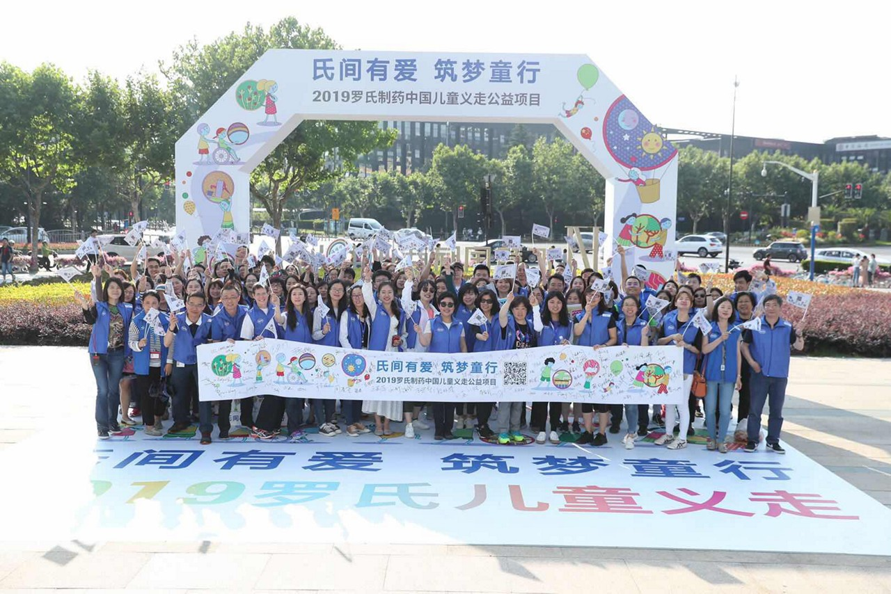 2019-Roche-Children's-Walk